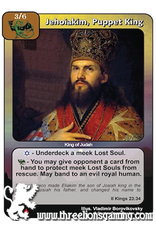 LoC: Jehoiakim, Puppet King