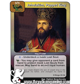 LoC: Jehoiakim, Puppet King