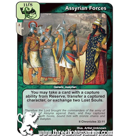 LoC: Assyrian Forces