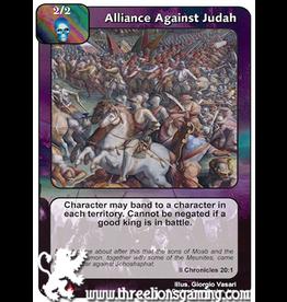 LoC: Alliance Against Israel