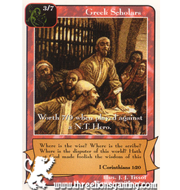 Ap: Greek Scholars