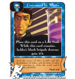 AW: Consumed by Wants