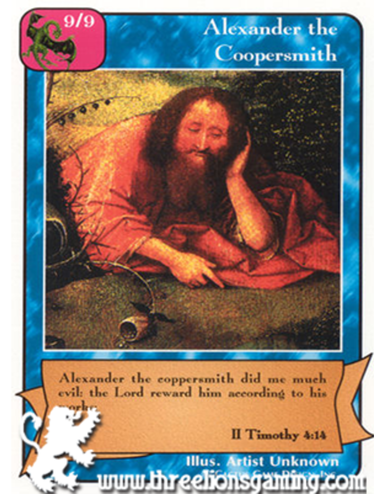 E/F: Alexander the Coppersmith