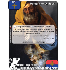 LoC: Peleg, the Divider / Peleg, the Tributary