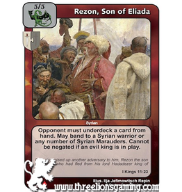 LoC: Rezon, Son of Eliada