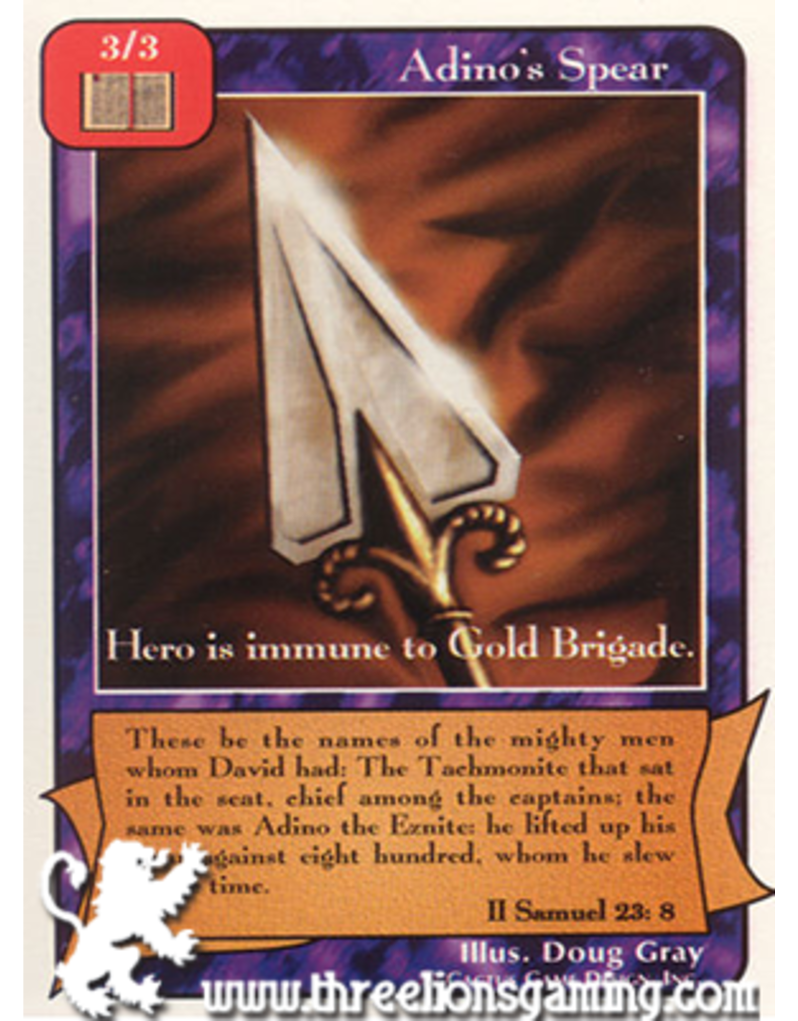 Wa: Adino's Spear