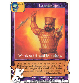 Wa: Lahmi's Spear