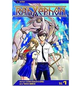 Viz Rahxephon Manga Bundle Vol. 1-3