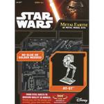 Metal Earth: Star Wars AT-ST