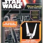 Metal Earth: Star Wars Kylo Ren's Command Shuttle