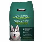 Kirkland Signature Adult Dog Food (Lamb/Rice/Veg) 18.14kg