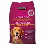 Kirkland Signature Adult Dog Food (Chicken Rice & Vegetables) 18.14kg