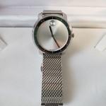 Movado Bold Silver Mens Watch 15.780.584