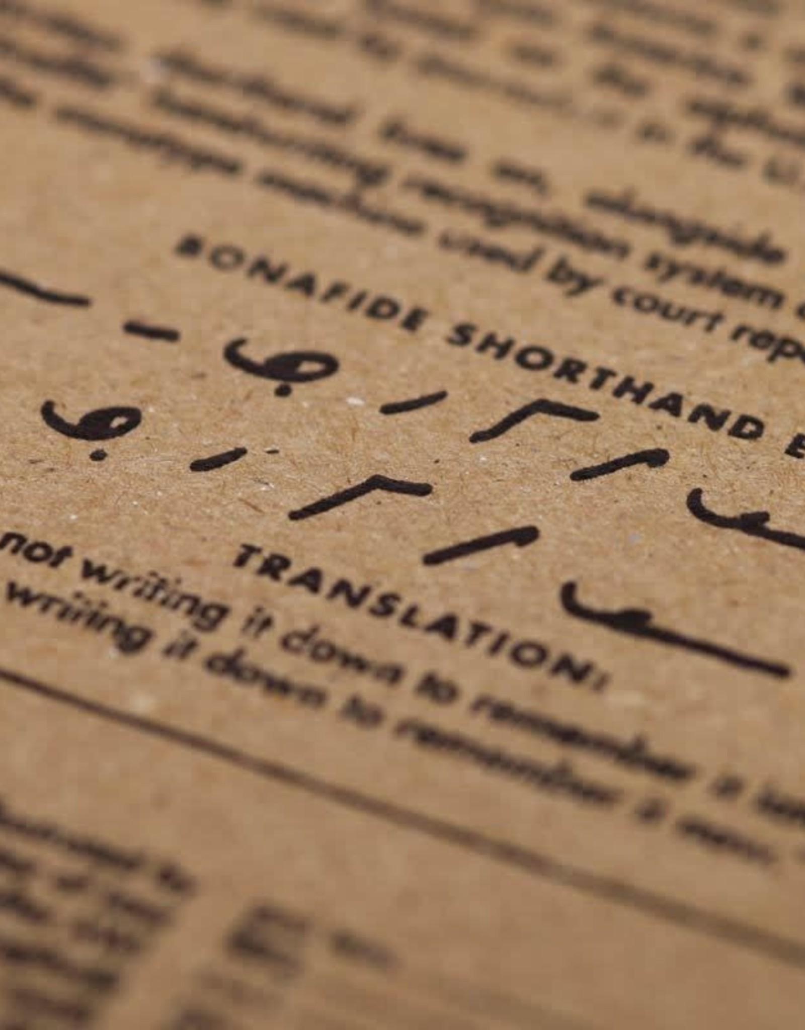 Field Notes - Steno Book