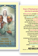 WJ Hirten Saints John XXIII and John Paul II Holy Cards (25/pk)