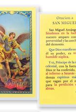 WJ Hirten San Miguel