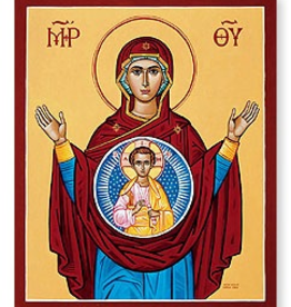 """Monastery Icons 4"""" x 6"""" Our Lady of the Sign"""