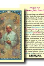 WJ Hirten Blessed John Paul II Holy Cards (25/pk)