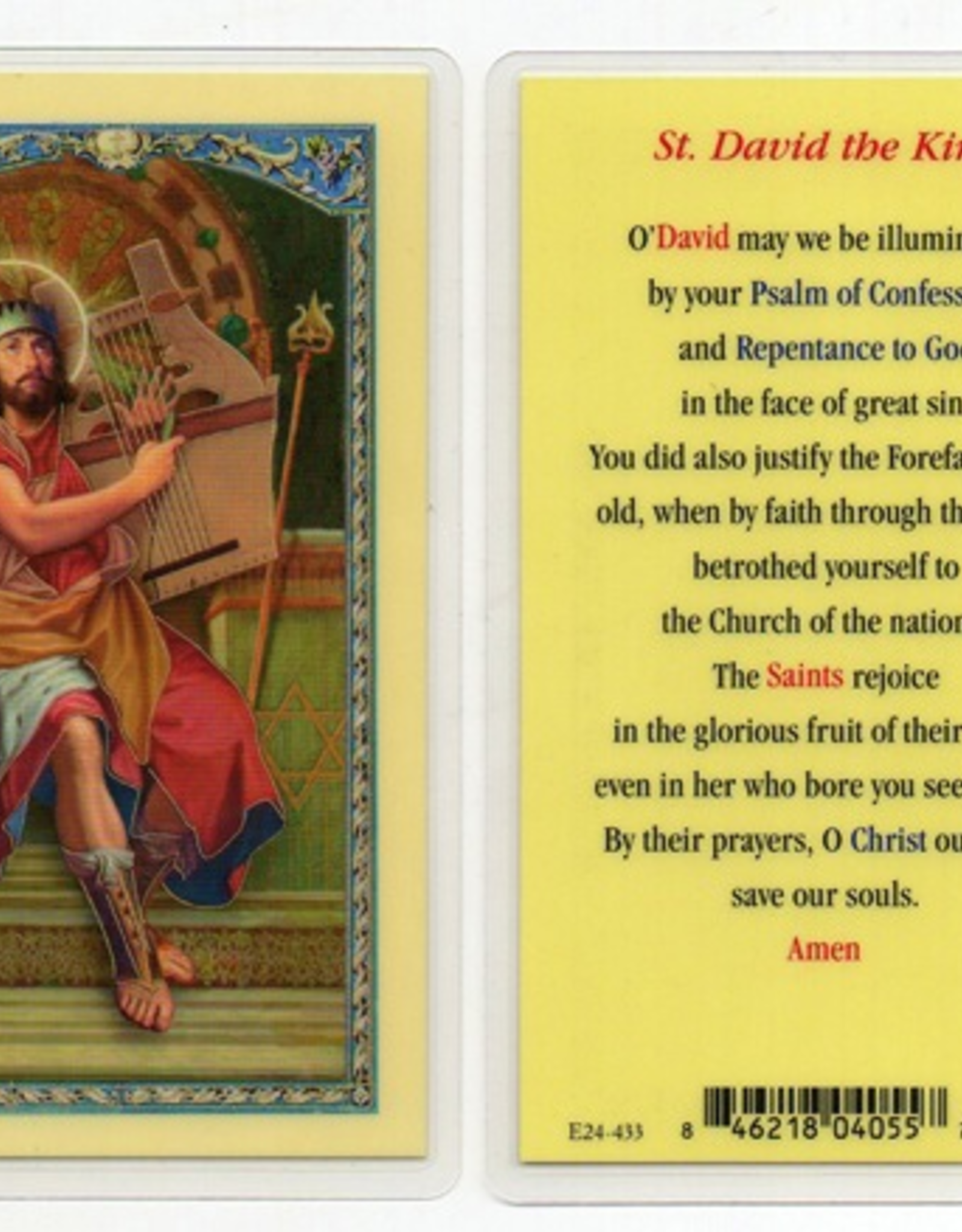 WJ Hirten St. David the King Holy Cards (25/pk)