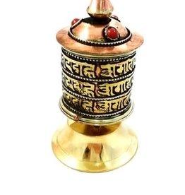 Small Brass Tabletop Prayer Wheel