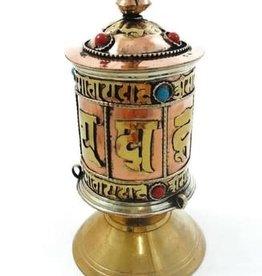 Medium Brass Tabletop Prayer Wheel