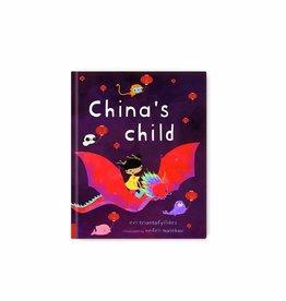 Worldwide Buddies China's Child picture book