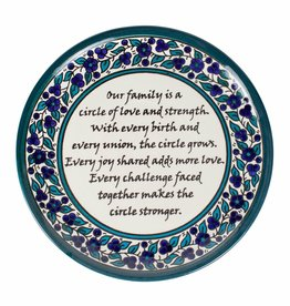 Ten Thousand Villages Family Circle Plate