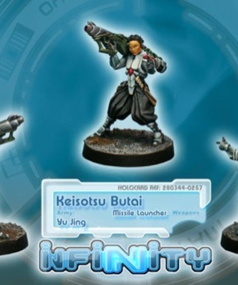 Corvus Belli - CVB Infinity: Yu Jing - Keisotsu Butai (ML)
