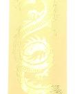 Elderwood Academy Elderwood Academy: Codex