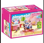 Playmobil Playmobil Nursery