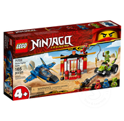 LEGO® LEGO® 4+ Ninjago Storm Fighter Battle