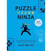 Chronicle Books Puzzle Ninja