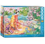 Eurographics Eurographics Haru No uta Puzzle 2000pcs