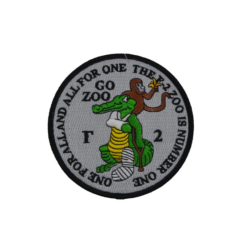 F-2 Company Patch