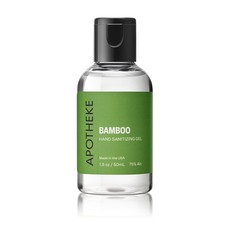 Bamboo Hand Sanitizer- 1.5oz