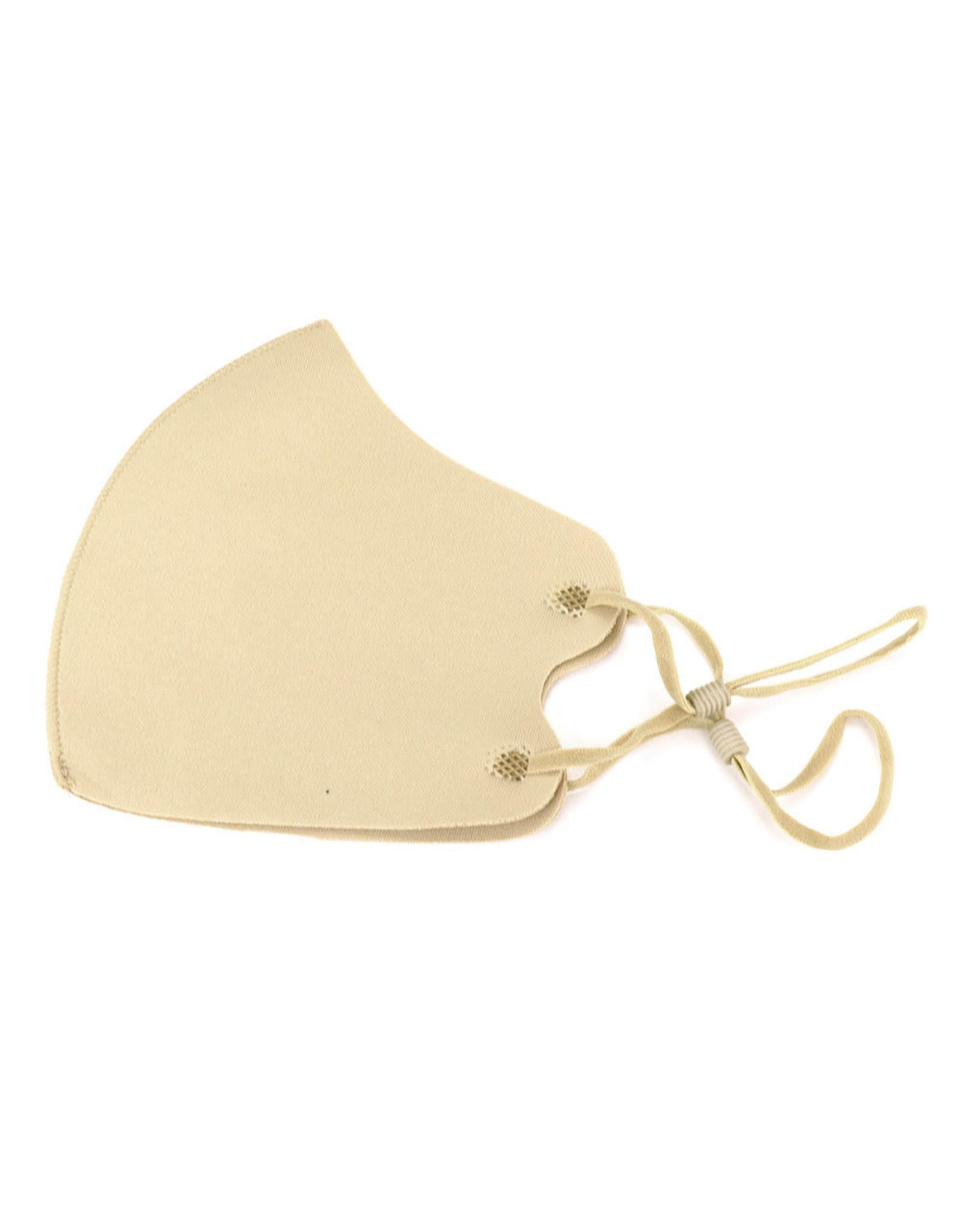 Nude Adjustable Mask