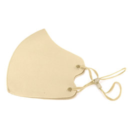 Nude Adjustable Mask