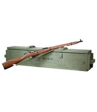 KEYSTONE SPORTING ARMS KEYSTONE SPORTING ARMS MINI MOSIN-NAGANT MODEL 91/30 BOLT-ACTION RIFLE - .22 LR