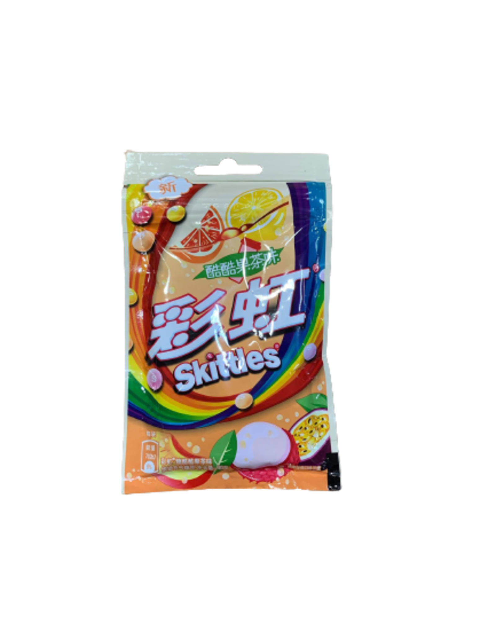 Skittles Lychee