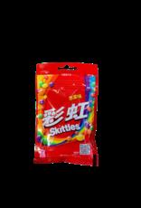 Skittles Red Asia