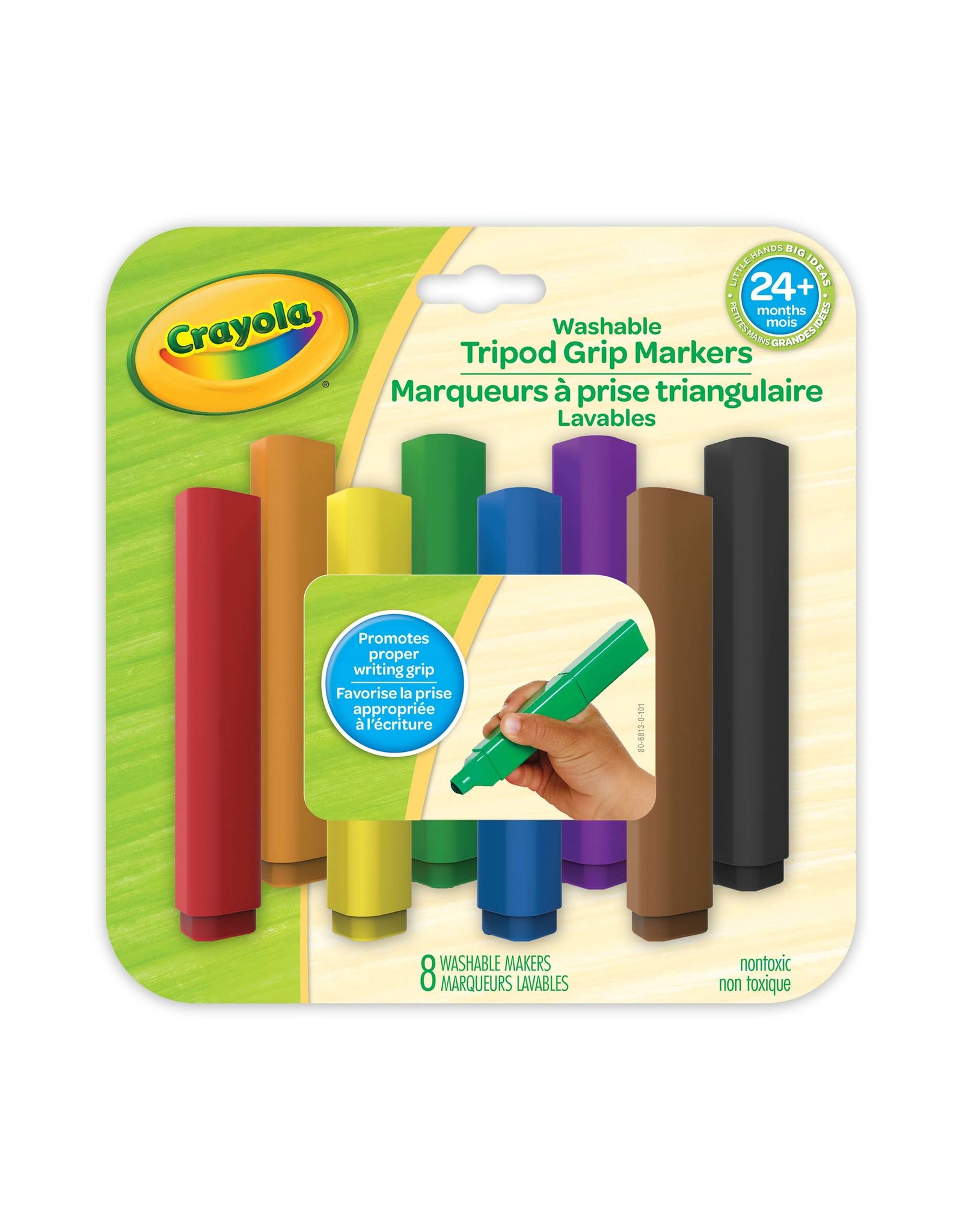 Crayola My First Markers