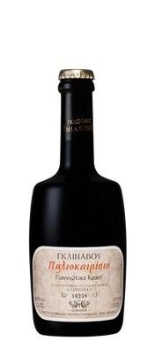 Domaine Glinavos Paleokerisio Semi-Sparkling Orange Wine 2018 500ml