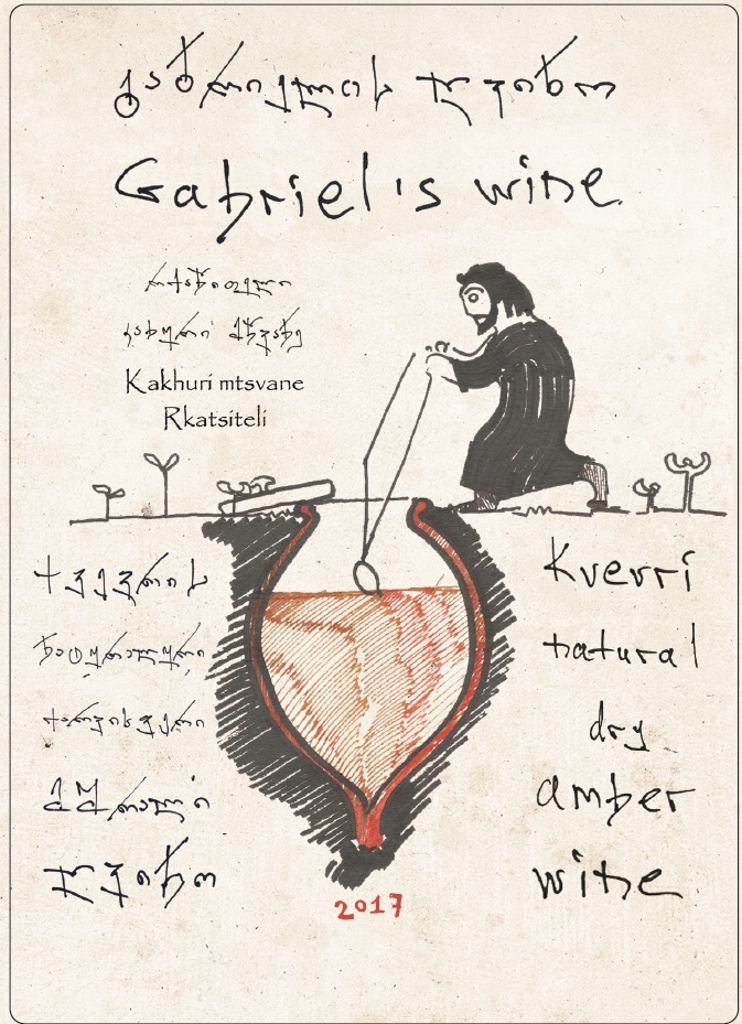 Gabriel's Wine Rkatsiteli Amber Wine Kakheti Georgia 2019 750ml