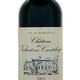 Chateau Valentons des Canteloupe Bordeaux Superieur 2015 750ml