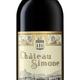 Chateau Simone Rouge Palette 2011 750ml
