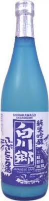 Shirakawago Sasanigori (Lightly Cloudy Sake) 720ml