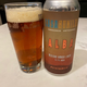 "Casa Humilde ""Alba"" Mexican Amber Lager  5.1% 16oz 4pk"
