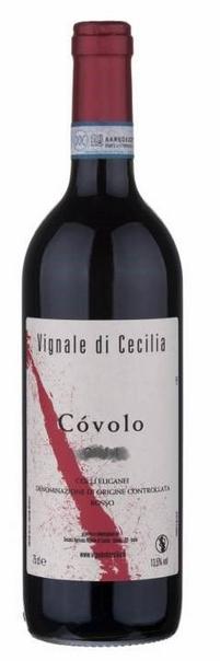 """Vignale di Cecilia """"Covolo"""" Colli Euganei 2017 750ml"""