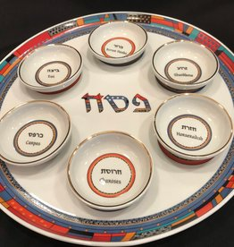 Plate Passover, Mosaic w/Dishes