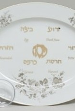 Plate Passover Oval Gold